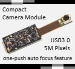 The Compact Camera Module MCS-CX5